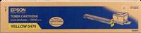 Epson C13S050474