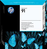 Wartungs Einheit HP C9518A