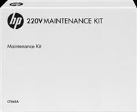 Wartungs Einheit HP CF065A